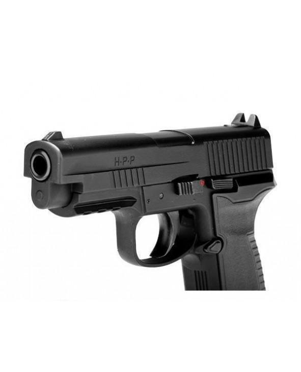 Пневматический пистолет Umarex HPP