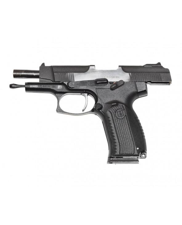 Охолощенный СХП пистолет ПЯ-СХ (Ярыгина) 10x31