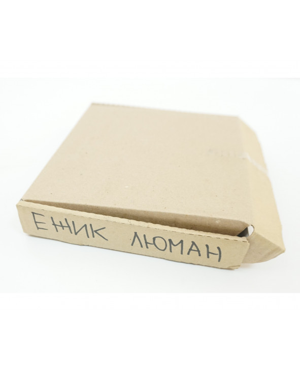 Минитир «Ёжик», Люман