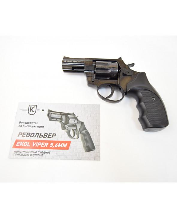 """Сигнальный револьвер Ekol Viper 2,5"""" (черный), под жевело"""