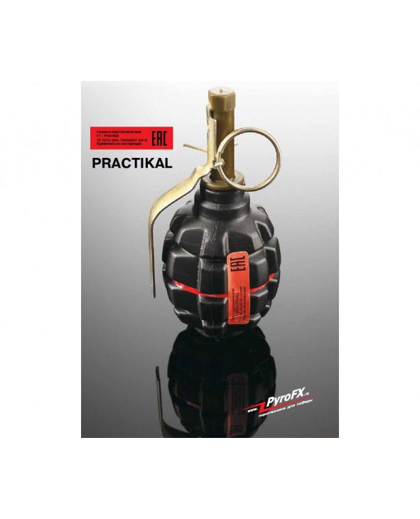 Граната учебно-имитационная PFX F-1 Practical (массогабаритная)