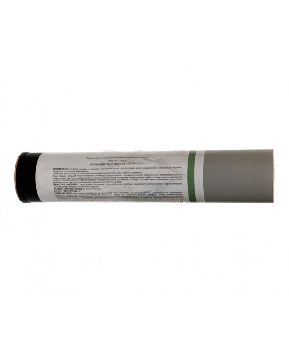 Одноразовый ручной гранатомет Зевс ОГМ-40 «Пенал» (горох)