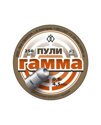 Пули Гамма с выемкой 4,5 мм, 0,80 грамм, 250 штук