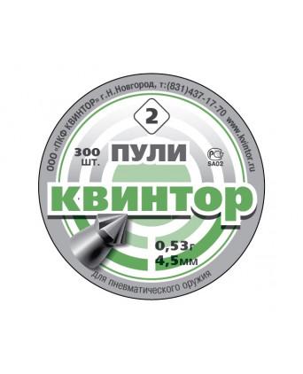 Пули Квинтор (острая с насечками) 4,5 мм, 0,53 грамм, 300 штук