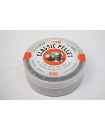Пули Люман Classic Pellets 4,5 мм, 0,65 грамм, 500 штук