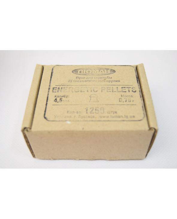 Пули Люман Energetic Pellets 4,5 мм, 0,75 грамм, 1250 штук