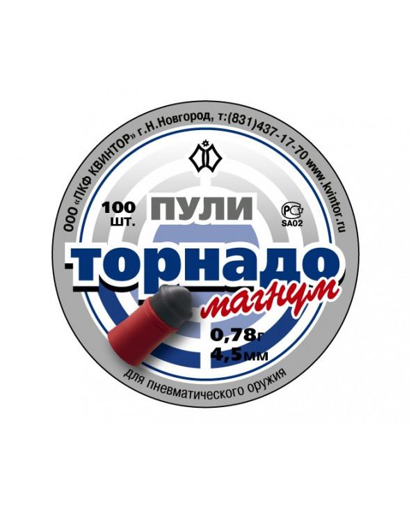 Пули Торнадо-Магнум 4,5 мм, 0,78 грамм, 100 штук
