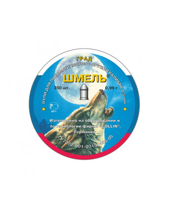 Пули Шмель «Град» (округлые) 4,5 мм, 0,99 г, 350 штук
