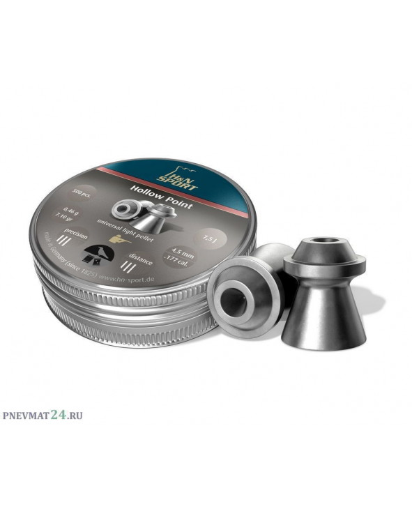 Пули H&N Hollow Point 4,5 мм, 0,46 грамм, 500 штук