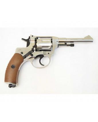 Пневматический револьвер Gletcher NGT R / RF Silver, пулевой (Наган)