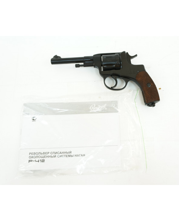 Охолощенный СХП револьвер Наган Р-412 (Байкал) 10ТК