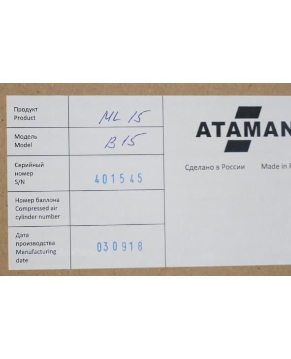 Пневматическая винтовка Ataman ML15 Булл-пап (дерево, 3 Дж) 5,5 мм