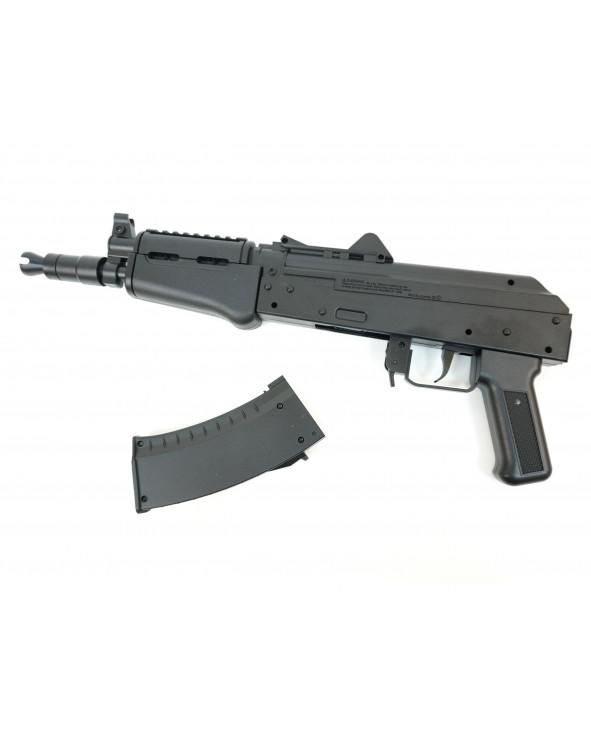 Пневматическая винтовка Crosman Comrade AK