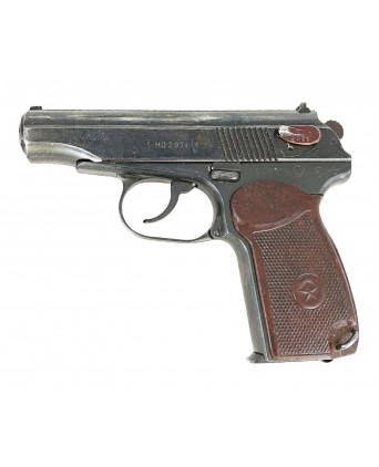 Охолощенный СХП пистолет Макарова ПМ-О (Фортуна) 10x24