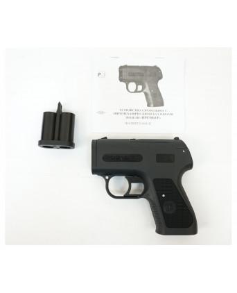 Аэрозольное устройство (пистолет) «Премьер»