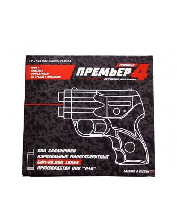 Аэрозольное устройство (пистолет) «Премьер-4» с ЛЦУ