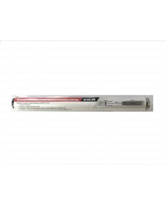 Пружина газовая Energy 145атм для МР-512, 514