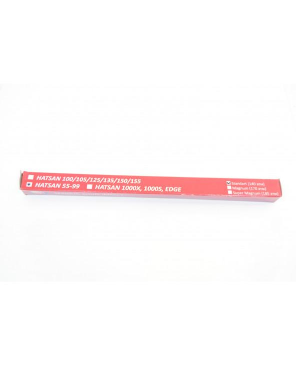 Газовая пружина для Hatsan 55/70/90 «Стандарт» (140 атм)