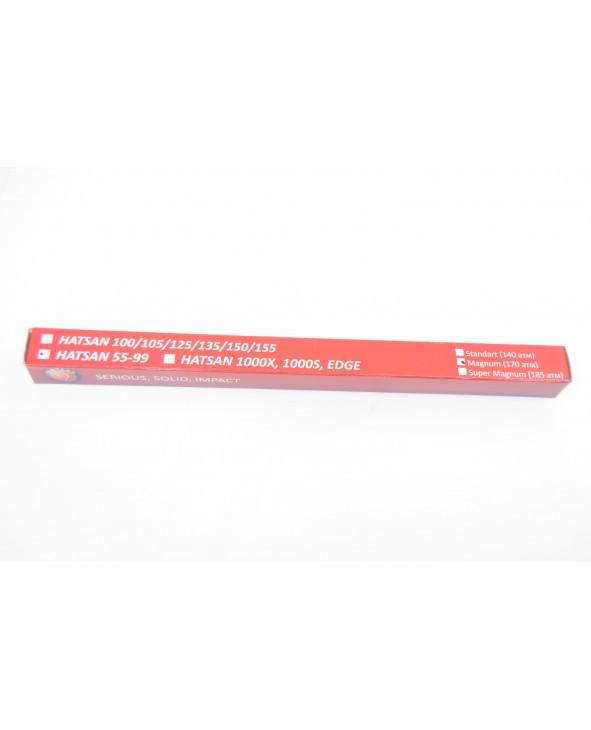 Газовая пружина для Hatsan 55/70/90 «Магнум» (170 атм)