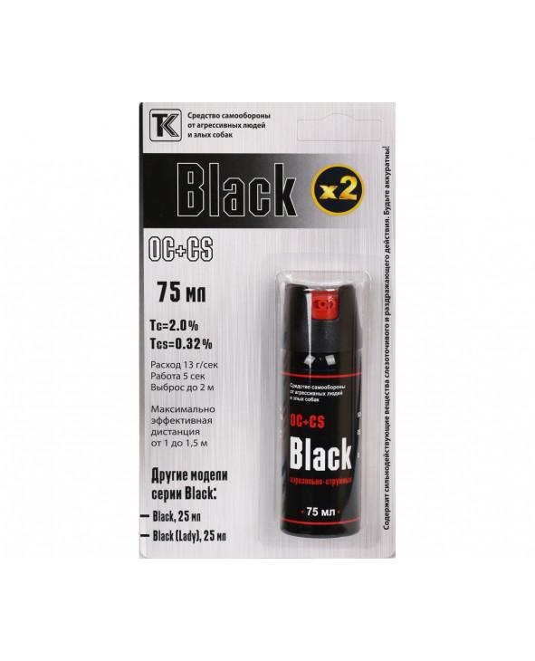 Газовый баллончик Black x2, 75 мл