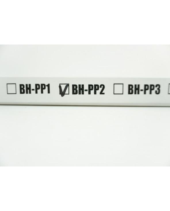 Насос высокого давления Patriot BH-PP2
