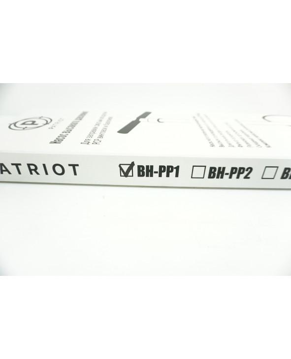 Насос высокого давления Patriot BH-PP1