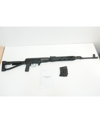 ММГ снайперская винтовка Драгунова СВДС (складной приклад)