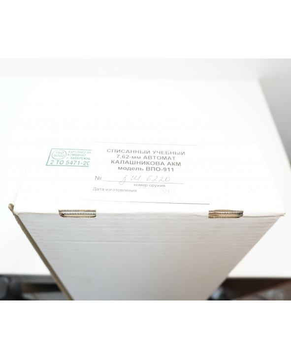 Списанный учебный автомат Калашникова АКМ (ВПО-911)