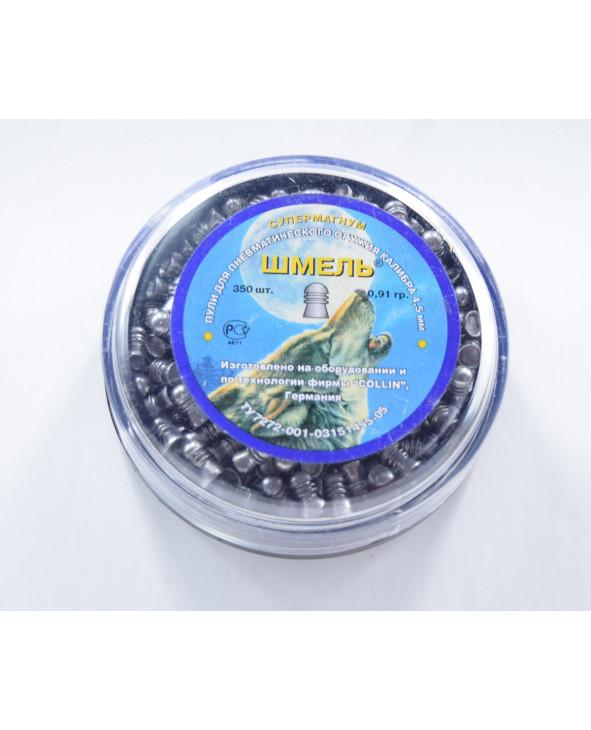 Пули Шмель супермагнум (округлые) 4,5 мм, 0,91 г, 350 штук