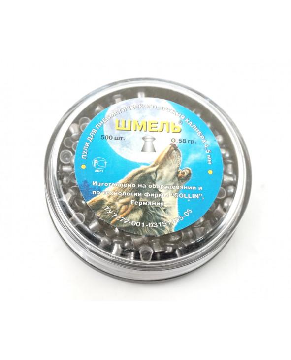Пули Шмель стандарт (округлые) 4,5 мм, 0,58 г, 500 штук