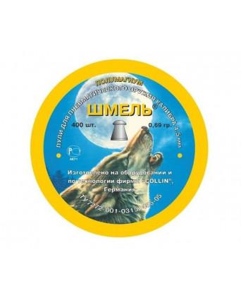 Пули Шмель полумагнум (округлые) 4,5 мм, 0,69 г, 400 штук