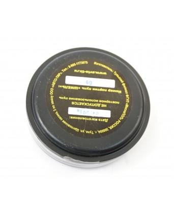 Пули Шмель повышенной точности (плоские) 4,5 мм, 0,61 г, 400 штук