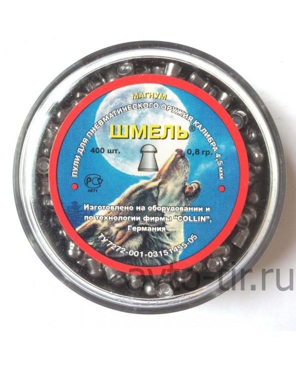 Пули Шмель магнум (округлые) 4,5 мм, 0,8 г, 400 штук