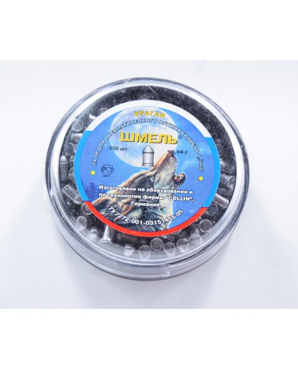 Пули Шмель «Ураган» (округлые) 4,5 мм, 1,04 г, 350 штук