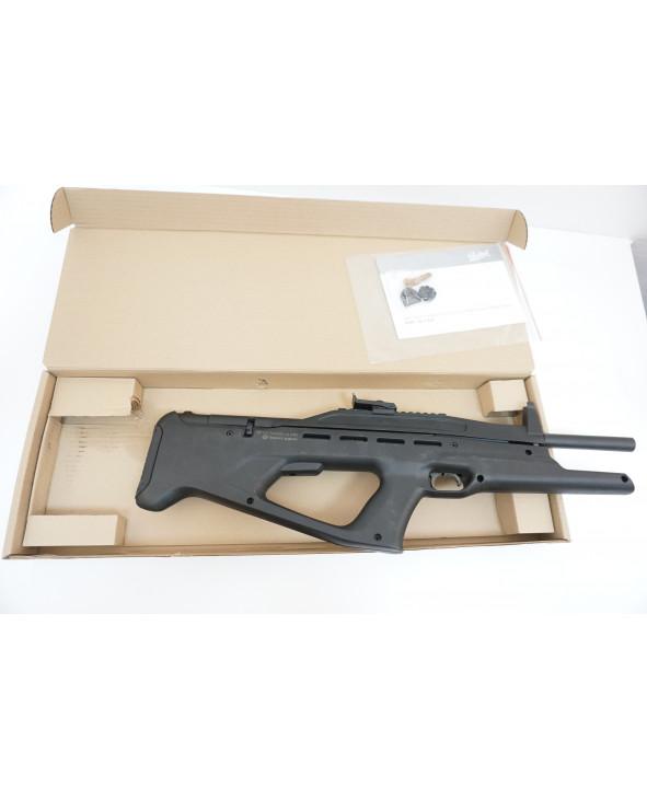 Пневматическая винтовка МР-514К