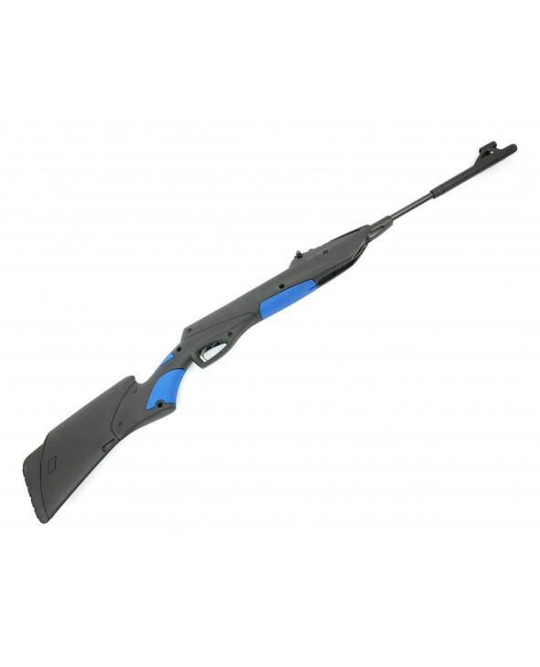 Пневматическая винтовка МР-512-48 (синие вставки)