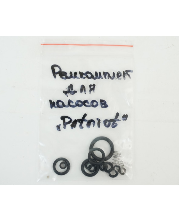 Ремкомплект для насосов Patriot (BH-FP01)