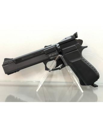 Пневматический пистолет МР-651КС (Корнет)