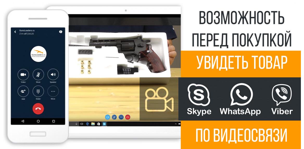 Видео-связь