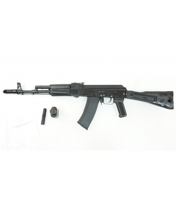 Охолощенный СХП автомат Калашникова ОС-АК-74М (Ижмаш) 5,45x39