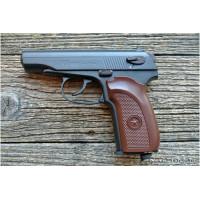 Пневматический пистолет Umarex