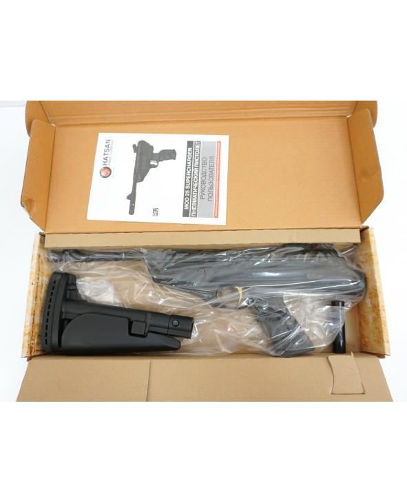 Пневматический пистолет Hatsan MOD 25 Super Tactical