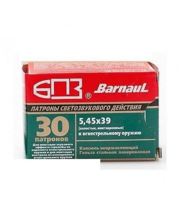 Патрон светозвукового действия 5,45x39 для АК-74-СХ, АКСУ (БПЗ) 30 штук