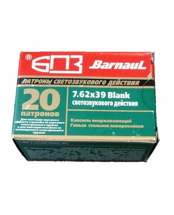 Патрон светозвукового действия 7,62x39 для ВПО-925, АК-103 (БПЗ) 20 штук