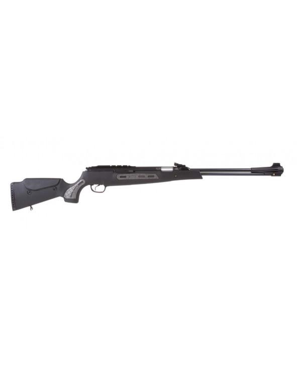 Пневматическая винтовка Hatsan Dominator 200S